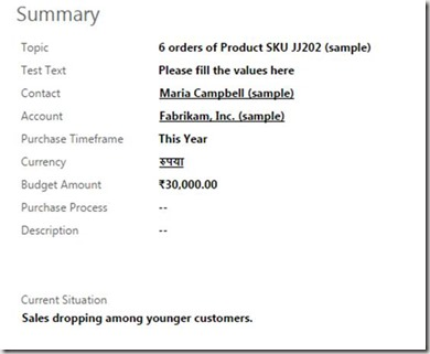 Issue Resolution}Required field indicator (*) missing on CRM 2013 ...